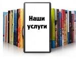 Numelyo_voici_le_nom_de_cette_bibliotheque_numerique__1355306160
